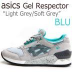 【送料無料】asics Gel Respector Light Grey/Soft Grey【アシッ...
