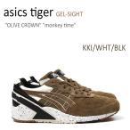 【送料無料】asics tiger GEL-SIGHT OLIVE CROWN monkey tim...