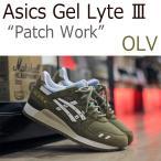 asics Gel Lyte III Patchwork / Olv/Wht【アシックス】【パッチワ...