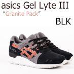 【送料無料】asics Gel Lyte III Granite Pack /Black/Chili...