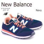 New Balance 373 Navy ニューバランス ネイビー WL373AD シューズ スニーカー シューズ