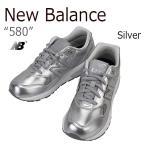 New Balance 580 Silver ニューバランス シルバー WRT580MS シューズ スニーカー シューズ