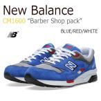 New Balance CM1600 Barber Shop pack BLUE RED WHITE ニューバランス CM1600BB スニーカー シューズ