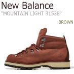 ダナー x ニューバランス スニーカー  DANNER  x NEW BALANCE メンズ  MOUNTAIN LIGHT PIONEER マウンテン ライト パイオニア BROWN ブラウン NB31538 シューズ