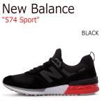 ニューバランス スニーカー New Balance メンズ レディース 574 Sport 574S Black ブラック MS574AB シューズ