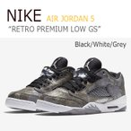 ショッピングNIKE NIKE AIR JORDAN 5 RETRO PREMIUM LOW GS Black White Grey ナイキ ジョーダン5 819951-003 シューズ スニーカー シューズ