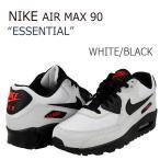 NIKE AIR MAX 90 Essential WHITE BLACK ホワイト ブラック メンズ ナイキ エアーマックス90 537384-049 シューズ  スニーカー