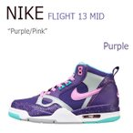 ショッピングNIKE NIKE FLIGHT 13 MID Purple Pink ナイキ 616298-501 シューズ スニーカー シューズ