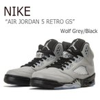 ショッピングNIKE NIKE AIR JORDAN 5 RETRO GS Wolf Grey Black ナイキ ジョーダン5 レディース 440892-008 シューズ スニーカー シューズ