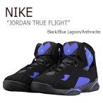 ショッピングNIKE NIKE JORDAN TRUE FLIGHT Black Blue Lagoon Anthracite ナイキ ジョーダン 342964-040 シューズ スニーカー シューズ