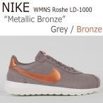 ショッピングNIKE NIKE Roshe LD-1000 Metallic Bronze スエード グレー 819843-200 シューズ スニーカー シューズ