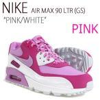 NIKE AIR MAX 90 GS Pink White ピンク レディース シューズ  スニーカー 724852-500