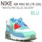 ショッピングNIKE NIKE AIR MAX 90 GS ブルー ホワイト シューズ スニーカー シューズ