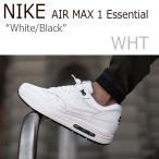 ショッピングNIKE NIKE AIR MAX 1 ESSENTIAL ブラック ホワイト シューズ スニーカー シューズ