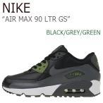 ショッピングNIKE NIKE Air Max 90 Leather GS Black Dark Grey Palm Green ナイキ エアマックス90 レザー 833412-008 スニーカー シューズ