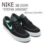 ショッピングNIKE NIKE SB ZOOM STEFAN JANOSKI Black Green Glow Anthracite White ナイキ 333824-052 シューズ スニーカー シューズ