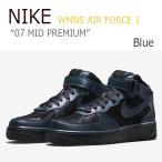 ショッピングNIKE NIKE AIR FORCE 1 07 MID PREMIUM Blue ナイキ エアフォース1 レディース 805292-900 シューズ スニーカー シューズ