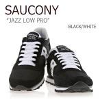 Saucony JAZZ LOW PRO BLACK WHITE サッカニー ジャズ ロープロ S70271-1 スニーカー シューズ