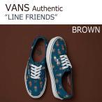 Vans Classic Authentic Line Friends Brown  ブラウン バンズ 日本未発売 ラインフレンズ シューズ  スニーカー