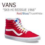 ショッピングVANS VANS SK8-Hi Reissue 1966 Red Blue True White バンズ スケートハイ1966 VN0A2XSBMXE スニーカー シューズ
