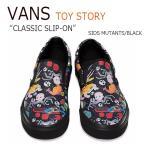 ショッピングSlip Vans TOY STORY CLASSIC SLIP-ON SIDS MUTANTS BLACK バンズ スリッポン トイストーリー VN0A33TBM4Y シューズ スニーカー