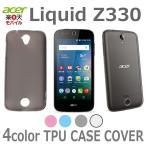 Acer Liquid Z330/ケース/カバー/エイサー