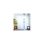 レースカーテン UVカット ミラー おしゃれ 見えない 北欧 遮光 断熱 保温 多サイズ 16サイズ 巾100cm 2枚組 200cm1枚 セール 安い