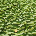 army≪迷彩≫ ダブルガーゼ生地 ( Wガーゼ シャツ 生地 赤ちゃん パジャマ おくるみ スタイ camouflage マスク ) 50cm単位