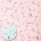 女の子の好きな物 ダブルガーゼ生地 ( Wガーゼ baby スタイ ハンカチ ハンドメイド ベビー マスク ) 50cm単位