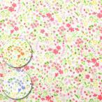 Yahoo!生地通販 布1000ネット ヤフー店Fresh Flower≪お買い得商品≫ ダブルガーゼ生地 ( 赤ちゃん ワンピース パジャマ おくるみ ハンカチ マスク  ) 50cm単位