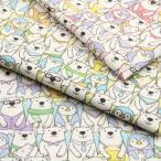 白クマとペンギン ダブルガーゼ生地 ( パジャマ ハンカチ スタイ お布団カバー Wガーゼ  ) 50cm単位