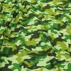 アーミーCamouflage ダブルガーゼ生地 ( Wガーゼ シャツ 生地 赤ちゃん パジャマ おくるみ スタイ マスク ) 50cm単位