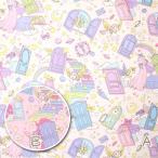 夢の扉 オックス生地 ( ハンドメイド 雑貨 バッグ エプロン ポーチ 学校 入園入学 ユニコーン メルヘン  ) 50cm単位