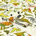 ≪クーポン有≫恐竜≪putite ecole≫ オックス生地 ( ハンドメイド 雑貨 インテリア バッグ エプロン 学校 入園入学 dainaso  ) 50cm単位