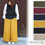 EuropeanLinen≪広幅≫ ヨーロピアンリネン100% ( ワンピース シャツ ブラウス スカート パンツ バッグ カバー W幅  ) 50cm単位