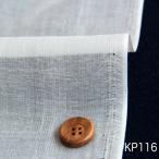 ハイモ布接着芯(普通接着)【KP116】