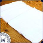 《5%OFF》ガーゼ晒31cm×10m ガーゼ晒 ( 染布 ふきん ダシをこす布 半襦袢 肌襦袢 オムツ よさこい ふんどし 祭り ) 個数販売