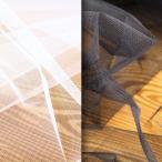 ナイロンチュールネット ハードタイプ ( 50デニール パニエ ナイロンチュール ヘッドドレス 髪飾り ヘアアクセサリー )