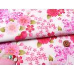 和柄コットン生地・桜と蝶々(白)