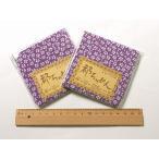 ちりめんカットクロス 小桜 紫 23 33cm
