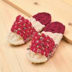タカギ繊維 Panami 手芸キット 布ぞうり やんわりスリッパ クリーム 赤 YW-51