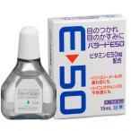 目薬 バラードE50 東亜薬品