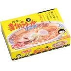 河京  喜多方5食MIX(醤油3 みそ2) ラーメン