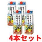 お酢飲料 補酵素のちから カロリーハーフ キウイ味 1800ml (4本セット)