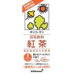 キッコーマン豆乳 紅茶  200ml 60本セット(30本×2) (常温保存可能)