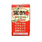 タマノイ はちみつ黒酢ダイエット 125ml紙パック 24