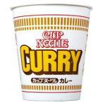 【送料無料】日清食品カップヌードル カレー 85g 20個入