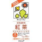 キッコーマン 豆乳 紅茶1000ml 18本セット(6本入×3)  (常温保存可能)