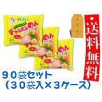 イトメン チャンポンめん 袋  90個入り(30袋×3)
