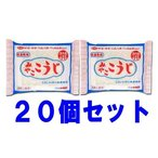 伊勢惣 みやここうじ 四角型 200g 20個セット(10入×2ケース)